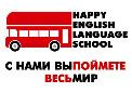 Курсы английского в Харькове Happy English Language School