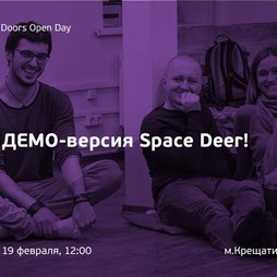 Doors Open Day в АНТИшколе Space Deer