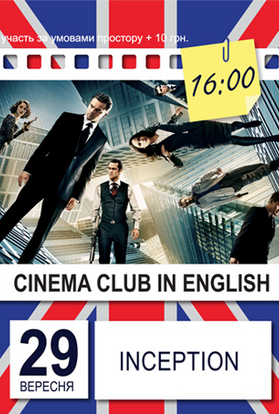 Cinema Club Film Inception Enguide