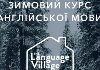 Старт зимних курсов в школе The Language Village!