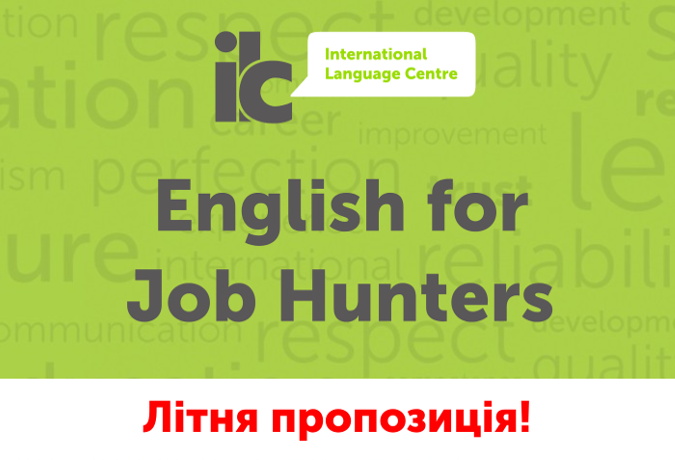 Бизнес-интенсив «English for Job Hunting»