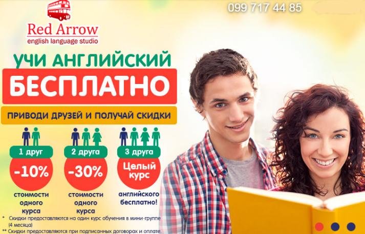 Обучение в Чехии: - study.uz
