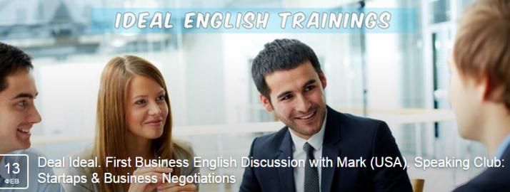 Дискуссионный бизнес-клуб на английском