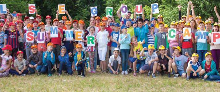 Языковой лагерь в Киевской области