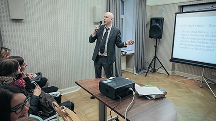 Семинар по подготовке к IELTS в Санкт-Петербурге