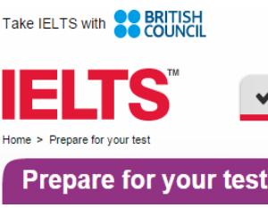 Материалы для самостоятельной подготовки к IELTS от Британского Совета