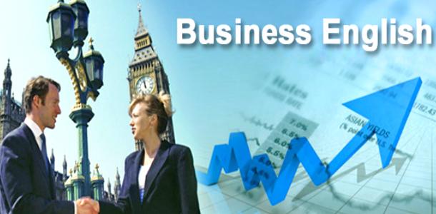 Бизнес-английский