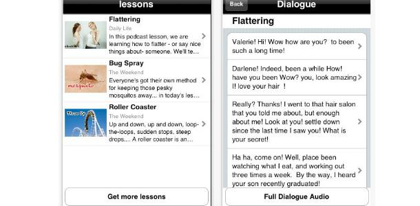 Скачать приложения андроид для изучения английского