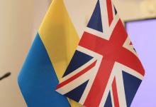 2016-й – год английского языка в Украине