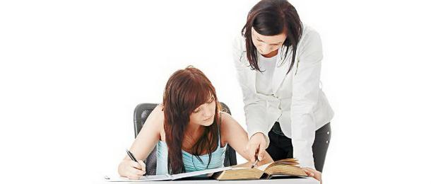 изучение английского с репетитором