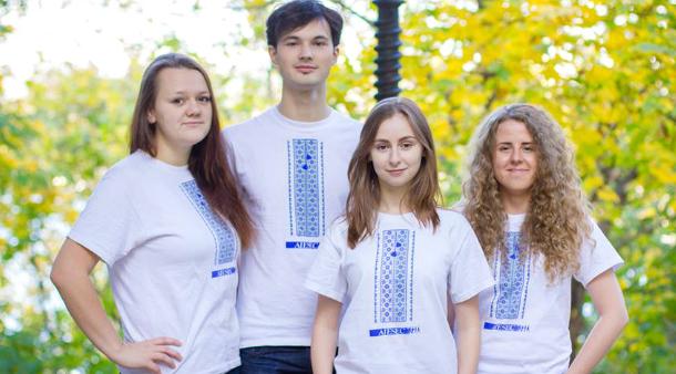 Основное направление деятельности AIESEC – организация международных программ
