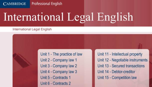 Английский для юристов
